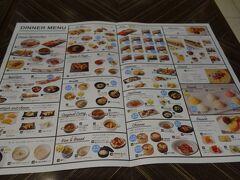 九州・大分フェアのメニュー。オーダーは自分のスマホ・タブレットから。コーヒーやウーロン茶、オレンジジュースはセルフサービスです。