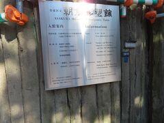 レストランすぎうら と  向かい合わせにあったのが  朝倉彫塑館