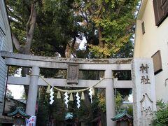 戸越八幡神社にお参り