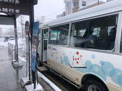 13時45分JR新庄駅発肘折温泉行きの大蔵村営バスに乗車。下りの山形新幹線が、奥羽本線内上り線の遅れの影響で13分遅れて、JR新庄駅着が13時44分。ホームからバスまでダッシュして飛び乗った。多分、山形新幹線の遅れは配慮してくれないのだろう。それでも、バスが出発したのが13時47分だったから、一応は配慮してくれたのか。