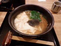 湯葉そば 出汁が美味しすぎて、ほっこり やっぱり和食は東京より京都の方が自分好みです