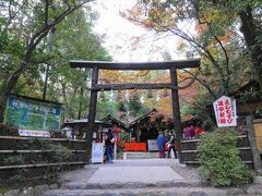 バスで嵐山へ。  野宮神社。