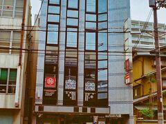 石山駅前郵便局で軍資金を調達。