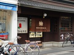四条のホテルを6時半に出発。 イノダコーヒ本店で朝食を頂くべく歩きます。(コーヒーではなくコーヒです!!) 7時開店の3分後に着きましたが、すでに2/3は席が埋まっていたのにはビックリ!!さすが人気店です。
