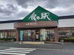 山形県観光物産館にラフランスを買いに行きました。  思ったより安く買えました。  食べ頃は4日後です。