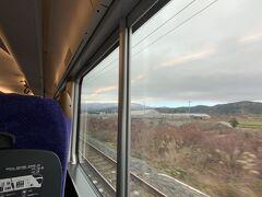 ★12:53 日光観光の拠点、東武日光に到着。 さて今日は宿でのんびりするだけなので、送迎車は頼まず歩いて移動します。