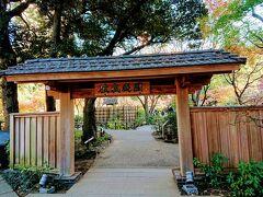 日本庭園に入ります。