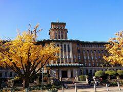 ランチを済ませ、神奈川県庁本庁舎の前を通り抜けます。