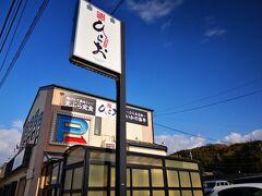 福岡空港について有名な天麩羅のひらおにて朝食。