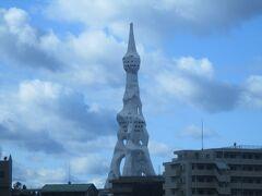 富田林市には、平和を祈念するPLの塔が建っています。  ここまで近くに来て拝見するのは初めてです。