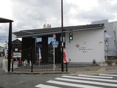 駅の南口に観光交流施設きらめきファクトリーという、観光案内所があります。