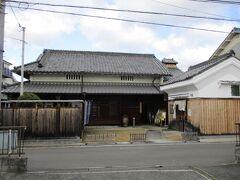 旧田中家住宅です。  明治25年に建てられた古い民家です。