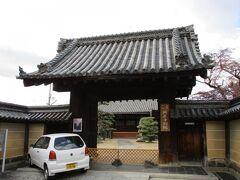 城之門筋の名前となった、興正寺別院さんの山門です。