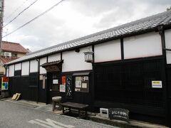 八町茶屋さんというお店で昼食を取りました。