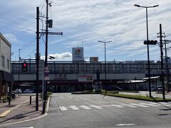 中津駅 (大分県)