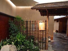 京都 つる家 今日のランチはこちらを予約です。 マリオットの18階にあります。