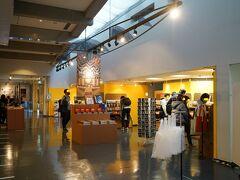 展示品もですが、見せ方(展示方法)も素晴らしい展覧会でした。東京・江戸東京博物館(2020年11月21日~2021年4月4日)のあとは、京都市京セラ美術館(2021年4月17日~6月27日)、地元の静岡県立美術館(7月10日~9月5日)、東京富士美術館(9月19日~12月5日)への巡回が決定していますが、京都はともかく静岡と八王子にはまた見に行くと思います(笑)。