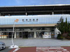 岐阜羽島駅から出発。