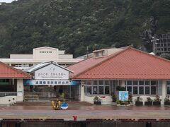 渡嘉敷港旅客ターミナル