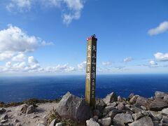 天上山(標高572m)に登頂! 強風で寒かった。。。