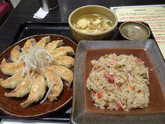 熱海駅ビルのお店で夕食。浜松餃子とチャーハンのセット。