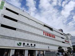 錦糸町駅きました