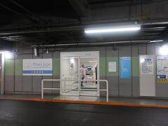 車を駐車場へ入れ、本日お世話になる「新横浜プリンスホテル」へ。  この駐車場は、併設されているショッピングモール「新横浜プリンスペペ」の駐車場です。