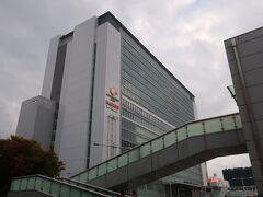 「新横浜駅」が立派なビルになっていた!!!。  ホテルも入っているみたいですねー。今度チェックしてみよう~。