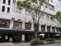 「新横浜グレイスホテル」の横を通って・・・。  ここの「アフタヌーンティ」がリーズナブルで気になるのよねー。