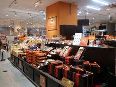 「新横浜プリンスペペ」に戻ってきて、「横濱 ガトー・ド・ボワイヤージュ馬車道」へ。