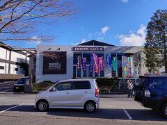箱根駅伝ミュージアムも建設されている!