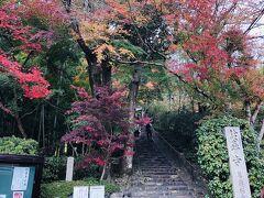 阪急桂で乗り換えて上桂へ そこからトコトコ歩いて20分  途中右手に「鈴虫寺」
