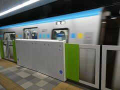 仙台市営地下鉄東西線でやってきたところから。