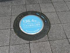 日本一標高の高い地下鉄駅なのだそうです。 全国探したら、この駅標高の低い高架駅、みたいなところがどこかにあるのかな。