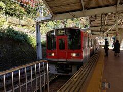 10:35 箱根湯本駅着後、コインロッカーへ     駅員さんに今後のロマンスカーの運行状況を確認 10:57 箱根湯本発