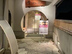 イマイチに思ってしまった高台寺掌美術館。