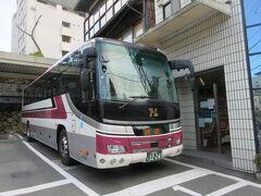 路線バス (阪急バス)