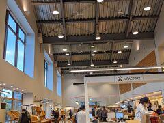 物産館、A-FACTORY。  運営は(株)JR東日本青森商業開発。  「あおもりシードル」なるシードル醸造所があるということで、お土産物色と合わせて買いに来ました。