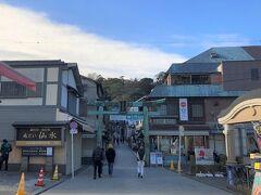 橋を渡って、江の島に。 青銅の鳥居、弁財天仲見世どりを通り、江島神社へ。