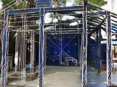台南街ぶらをして「藍晒図文創園区」に到着しました。