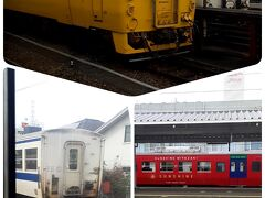 途中の「南宮崎駅」。  いろんな列車が見られた。鉄道オタクじゃないので、良く分らんけど、、、