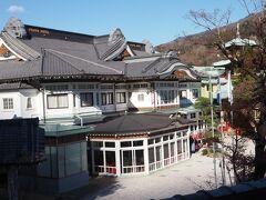 窓からの本館。 富士屋ホテルの景色を楽しめるお部屋でした。