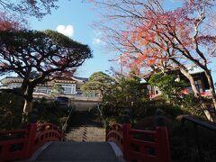 富士屋ホテルに戻りました。