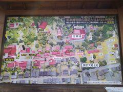 諏訪大社上社本宮に到着です。上社本宮は下社同様片拝殿が弊拝殿の左右に並ぶ独特の「諏訪造り」で、建造物も四社中で最も多くを残しているそうです。