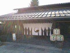 諏訪大社上社本宮を後にして、市内に移動しました。日本酒愛好家の私の目的の一つが諏訪五蔵を訪れることです。諏訪五蔵とは. 「舞姫」「麗人」「本金」「横笛」「真澄」。 諏訪市の甲州街道沿いには、わずか500mの間に五軒の酒蔵が立ち並びます。銘酒「真澄」の蔵元ショップのセラ真澄に到着です。大変モダンな店内には真澄のいろんな銘柄が並んでいます。