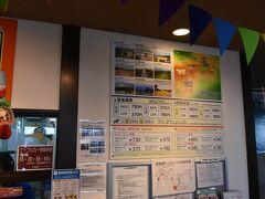 大人往復730円、15分間隔で運転しています。