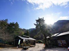 塚原温泉。