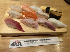 今日のランチは、熱海駅前平和通りにある『磯丸』でお寿司を頂き帰路につきました。満足な二日間でした。