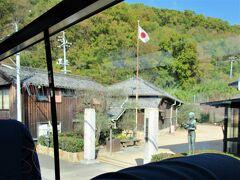 12:30 「岬の分教場」の本物を車窓から見ます。 昭和46年に廃校となっています。 入館することもできるそうですがバスツアーでは通り過ぎただけです。