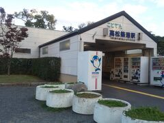 高松築港駅